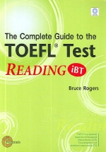 The Complete Guide to the TOEFL Test Reading(iBT)(CD1장포함)
