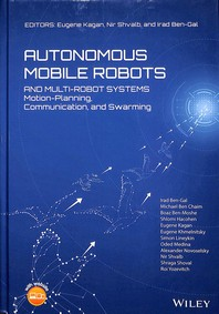 [해외]Autonomous Mobile Robots and Multi-Robot Systems