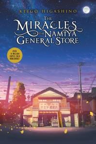 [해외]The Miracles of the Namiya General Store