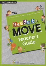 READY TO MOVE(TEACHERS GUIDE)