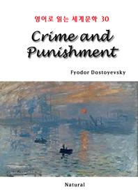 Crime and Punishment (영어로 읽는 세계문학 30)