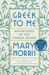 [해외]Greek to Me (Paperback)