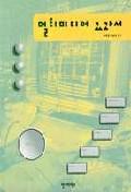 멀티미디어 교과서