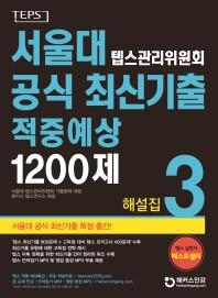 ����� �ܽ�������ȸ ��� �ֽű��� ���߿��� 1200��. 3(�ؼ���)(2015 ���)