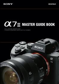소니 a7 III 마스터 가이드북