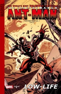 이리디머블 앤트 맨(The Irredeemable Ant-Man) Vol. 1
