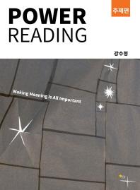 Power Reading: ������