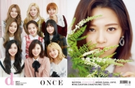 D-icon 디아이콘 vol.07 TWICE, You only live ONCE- 02. 정연