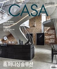 CASA LIVING 2019년 2월호(월간)