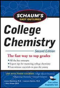 [해외]Seo College Chemistry 2e