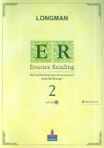 Essence Reading 2(MP3CD1장포함)