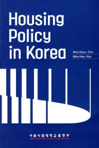 Housing Policy in korea