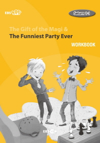 The Gift of the Magi & The Funniest Party Ever(Workbook)(EBS 초목달)(Saturn 1-1)
