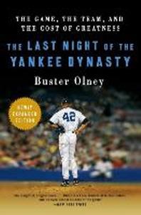 [해외]The Last Night of the Yankee Dynasty
