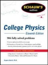 [해외]Schaum's Outline of College Physics