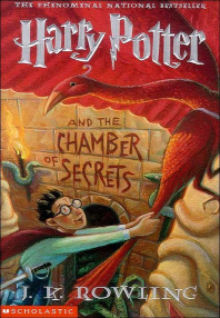 [보유]Harry Potter and the Chamber of Secrets (Book 2)