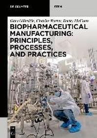 [해외]Biopharmaceutical Manufacturing