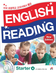 English Reading Starter. 4(New Edition)(�̱� �ʵ��б� ������ ����)(CD1������)