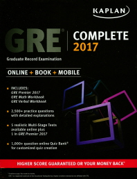 GRE Complete 2017