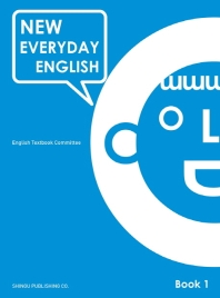 New Everyday English Book. 1