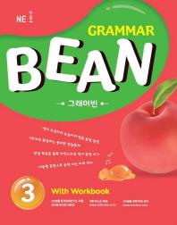 Grammar Bean. 3 With Workbook