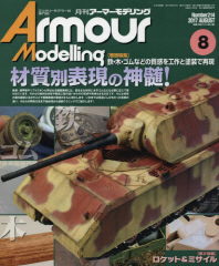http://www.kyobobook.co.kr/product/detailViewEng.laf?mallGb=JAP&ejkGb=JNT&barcode=4910014690875&orderClick=t1g