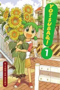 [해외]Yotsuba&!, Volume 1