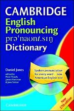ENGLISH PRONOUNCING DICTIONARY(CD1장포함)