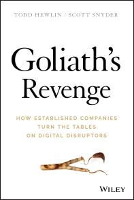 [해외]Goliath's Revenge