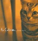 TO CATS(고양이에게)