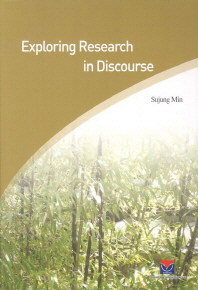 Exploring Research in Discourse