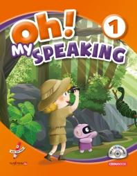 Oh! My Speaking(오! 마이 스피킹). 1(세이펜 적용)(CD1장포함)