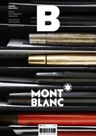 매거진 B(Magazine B) No.80: Montblanc(영문판)