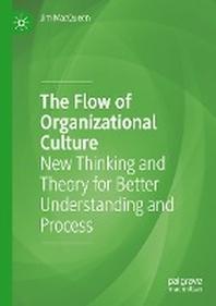 [해외]The Flow of Organizational Culture