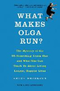 [해외]What Makes Olga Run? (Paperback)