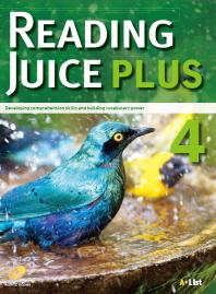 Reading Juice Plus. 4(CD1장포함)