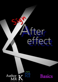 Sign after effect basic(개정판)