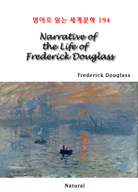 Narrative of the Life of Frederick Douglass (영어로 읽는 세계문학 194)