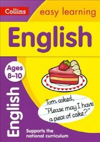 [해외]English Age 8-10