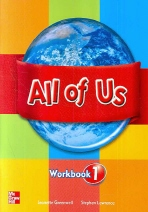 ALL OF US. 1(WORKBOOK)