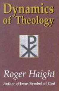 [해외]Dynamics of Theology (Paperback)