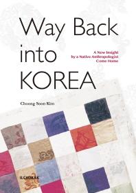 Way Back into Korea(양장본 HardCover)