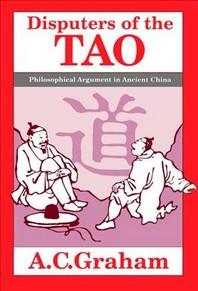 [해외]Disputers of the Tao (Paperback)