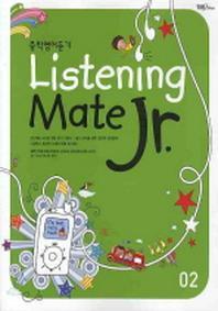 LISTENING MATE JR. 2(중학영어듣기)
