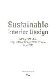 Sustainable Interior Design(2013)