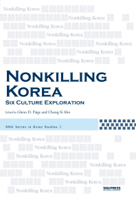 Nonkilling Korea(SNU Series in Asian Studies 2)(양장본 HardCover)