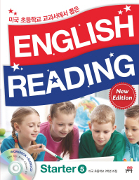English Reading Starter. 5(New Edition)(�̱� �ʵ��б� ������ ����)(CD1������)