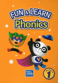 Fun & Learn Phonics. 1(Work Book)