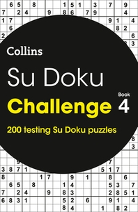 [해외]Su Doku Challenge