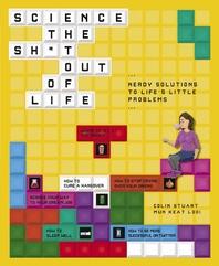[해외]Science the Sh*t Out of Life